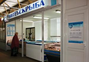 Филиал магазина Смоленский рынок