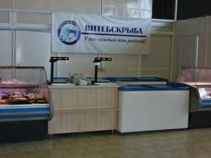 Филиал магазина ТЦЭвиком